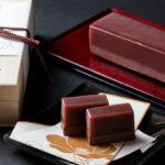 ショコラトリー カルヴァ北鎌倉 門前 羊羹ショコラ