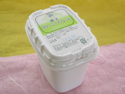 蔵王チーズクリーミースプレッドプレーン