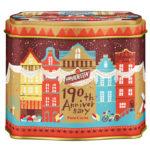 バンホーテン 190周年 アニバーサリー ピュアココア 1袋(200g)