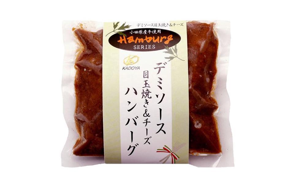 小田原産牛目玉焼き&チーズハンバーグ パッケージ