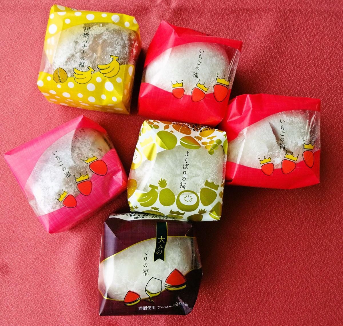 フルーツ大福 菓実の福 季節の詰合せ6個入り