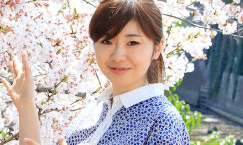 井澤綾華さん