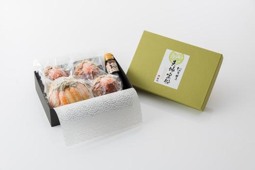 松葉ガニ 夫婦宝船セット 中サイズ