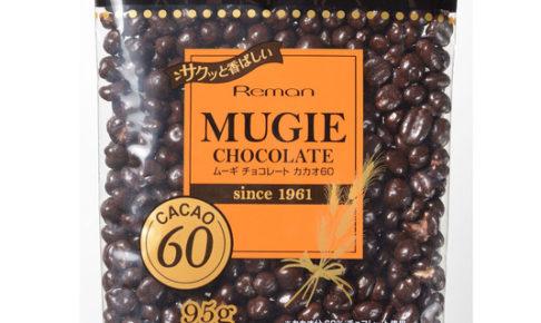 ムーギチョコレート【カカオ60】 95g