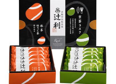 辻利 京茶ラスク 詰め合わせ(抹茶・ほうじ茶各5枚入)