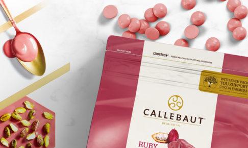 カレボー® ルビーチョコレート RB1