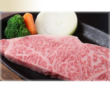 飛騨牛ステーキ用