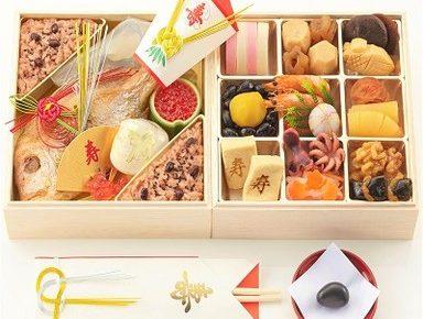 お食い初め料理セット(二段)
