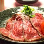 【化粧箱入・とろ赤身250gセット】新食感!近江牛 特選和風とろ生ローストビーフ