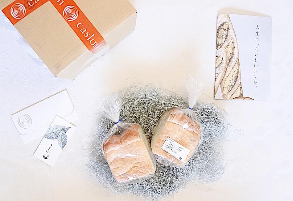 イギリス山型食パン パッケージ