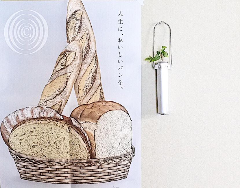 イギリス山型食パン パンフ