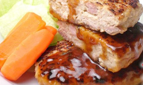 大和肉鶏の地鶏ハンバーグ