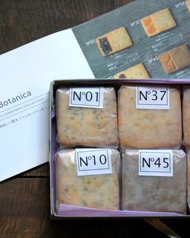 botanica ジャムサンドクッキー12個入り