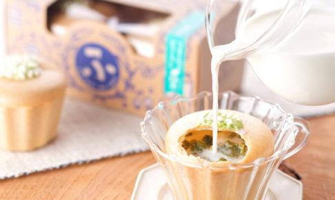 ふやきおーれ2 ライスミルクのグラノーラ(抹茶)