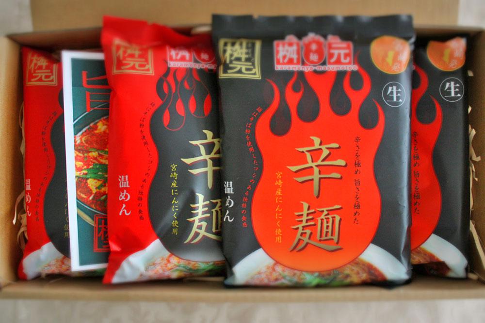 オリジナル辛麺ギフトセットのパッケージ