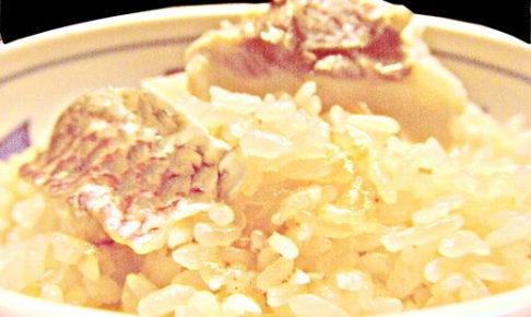 鯛めしセット 三合炊き用