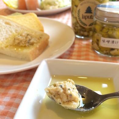 味噌漬け豆腐のオリーブオイル漬け