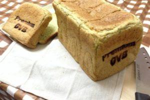 Premium Green Vegetable Bead(野菜食パン)