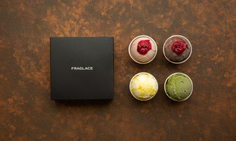 4種のスペシャリテ・アイスクリーム