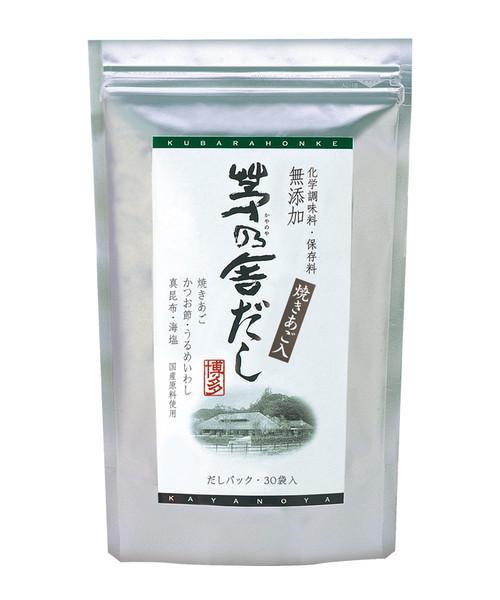 茅乃舎だし(8g×30袋入)