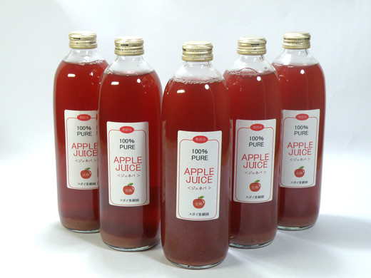 100%PUREジェネバアップルジュース2本セット