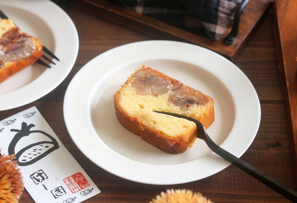 栗のケーキ 皿のせ