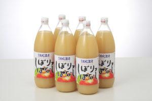 信州産りんごジュース しぼりっぱなし 1000ml×6本入