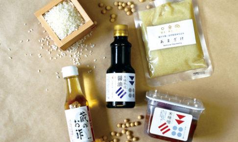 天然醗酵食品セット