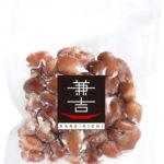 カネ吉の金時豆 10個セット