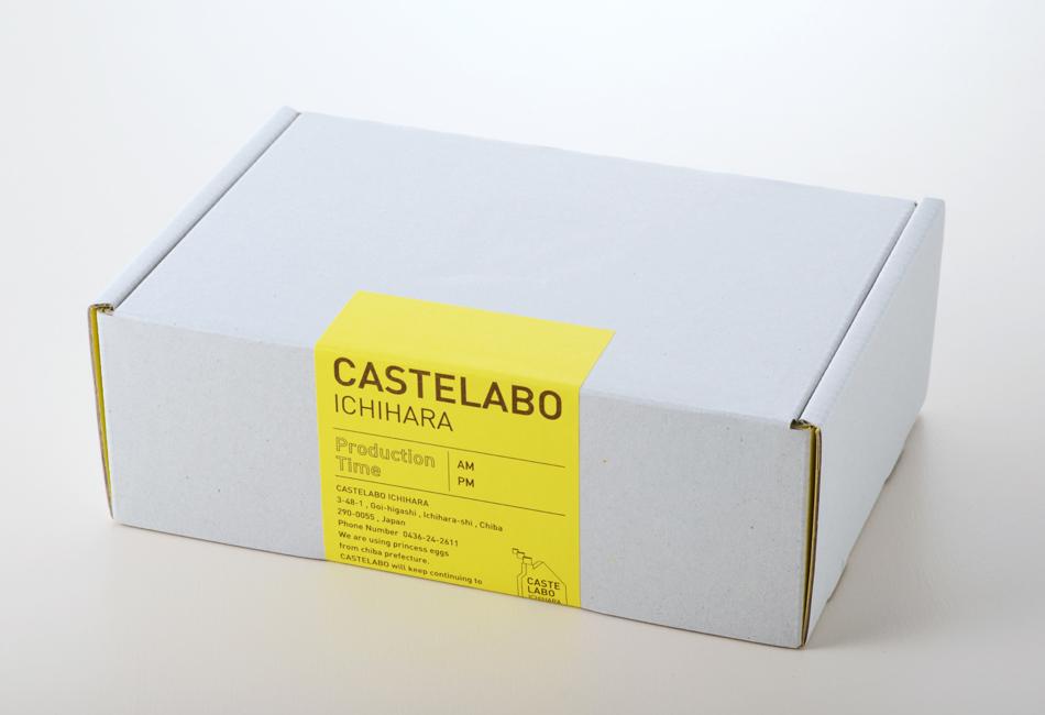 カステラ パッケージ