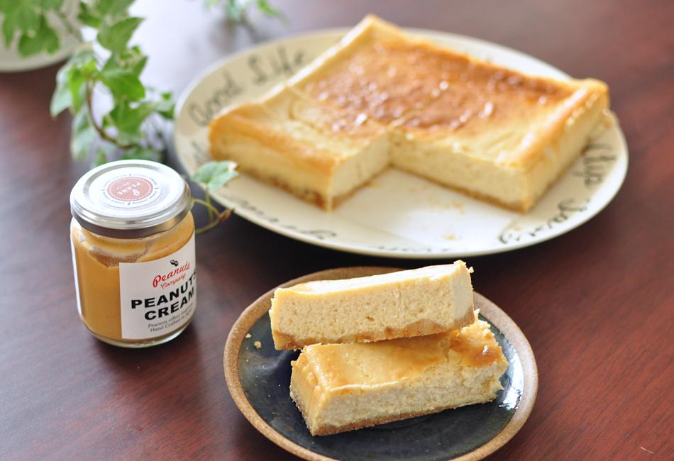 ピーナッツクリーム+クラッシュ チーズケーキ