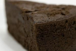 すみやの炭チョコケーキ8個セット