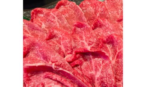 佐藤さんが長期肥育した米沢牛ヘルシーで旨い赤身モモ&肩肉250g(A4等級以上)