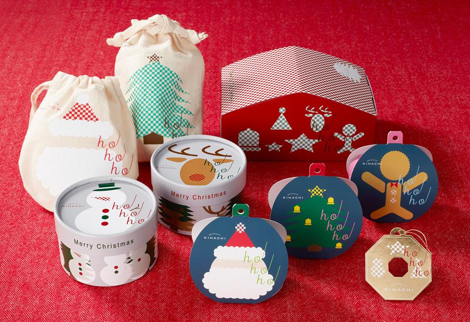 クリスマスアソート パッケージ