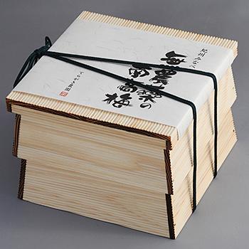 最高級南高梅 梅干 木箱 (中二段450g×2)