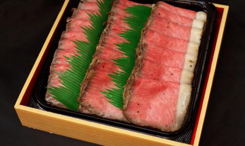 最高級ブランド牛プレミアム仙台牛ローストビーフ400g