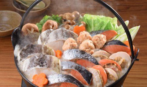 北海道の郷土料理!石狩鍋セット<4~5人前>