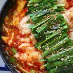 もつ鍋韓国チゲ味セット 250g