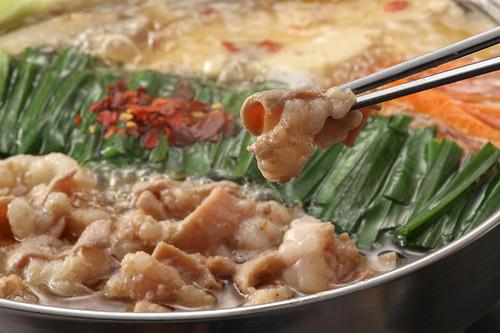 博多国産牛生もつ鍋セット(2~3人前)【野菜付】