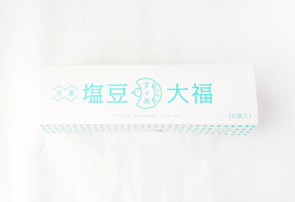 冷凍塩豆大福 パッケージ