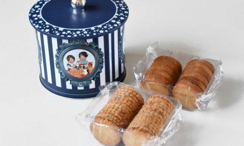ラ・トリニテーヌ レトロキッズ缶