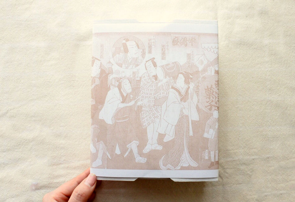 木村屋 包み紙
