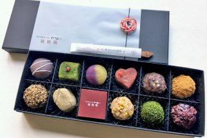 彩り季節のおはぎ11種 セット