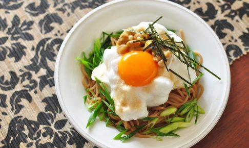 ふわふわ極上卵かけ玄米パスタ