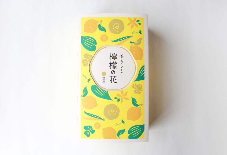 檸檬の花 パッケージ
