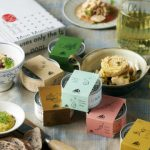 贅沢ツナ缶食べ比べ6缶セット