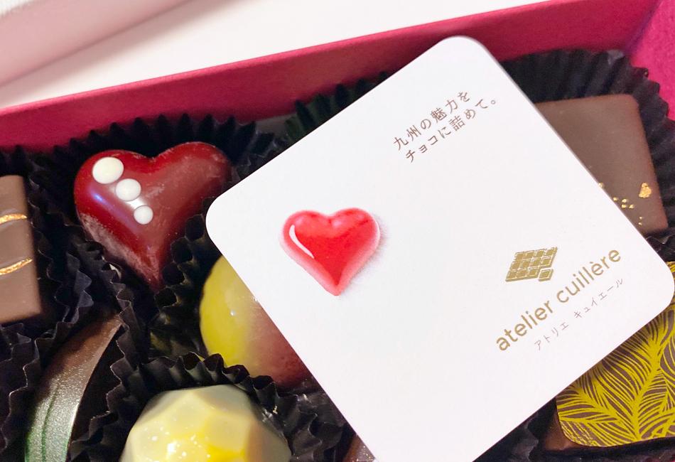 九州ショコラ~初夏~ メッセージカード
