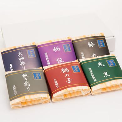高級納豆【お味見セット】
