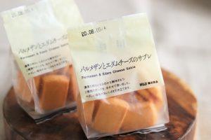 パルメザンとエダムチーズのサブレ パッケージ
