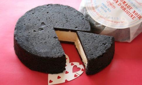 まっ黒チーズケーキ(Mサイズ)
